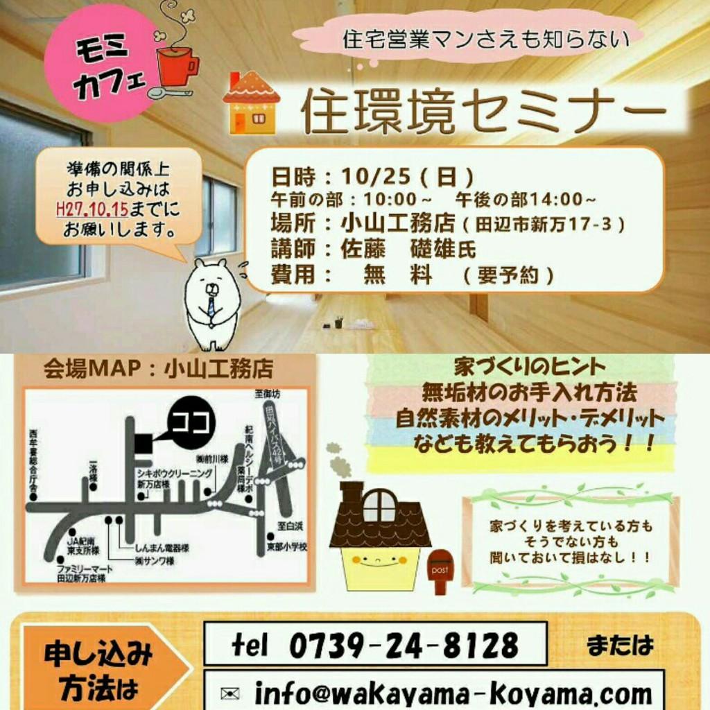 IMG_20150918_000057