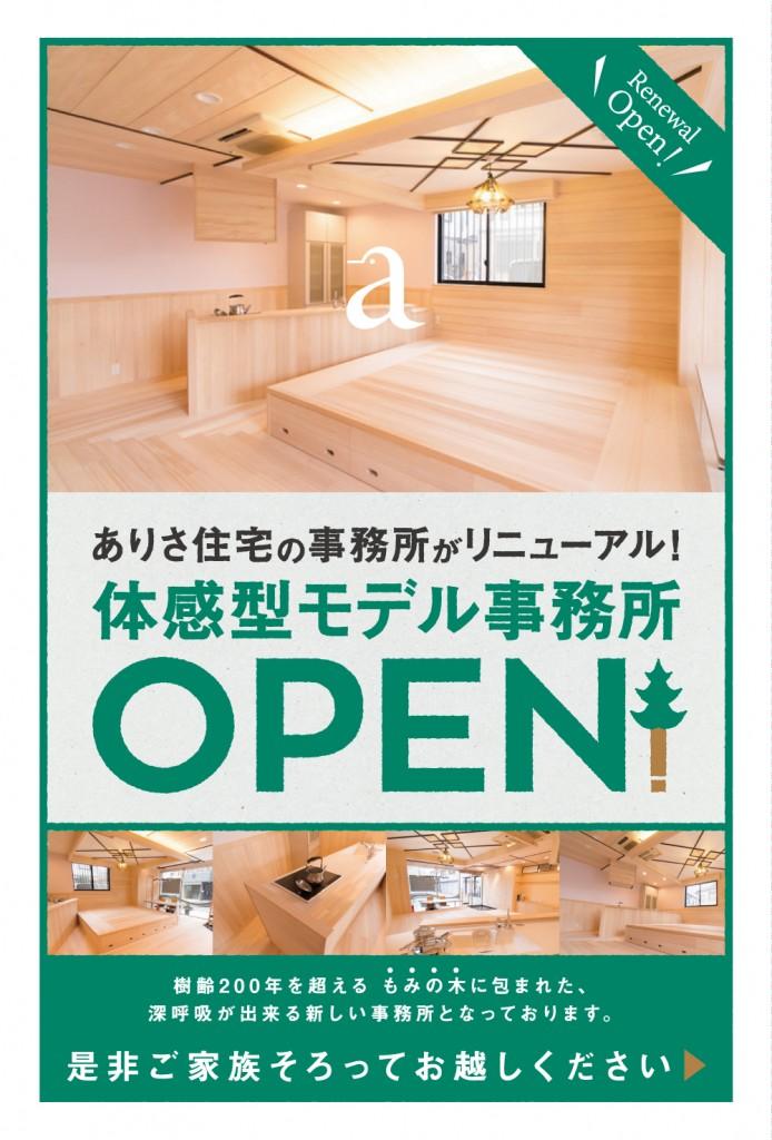 hagaki_omote0205_ol2-694x1024